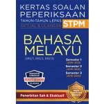 KSPTL STPM Semester 1, 2, 3 Bahasa Melayu (Edisi 2022)