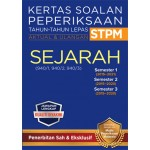 KSPTL STPM Semester 1, 2, 3 Sejarah (Edisi 2022)