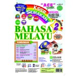 Tahun 2 Ace Praktis Bahasa Melayu