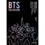 BTS THE REVIEW當我們討論BTS:在嘻哈歌手與IDOL之間的音樂世界,專輯評論x音樂市場分析x跨領域專家對談,深度剖析防彈少年團