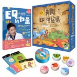 王宏哲情緒桌遊書:EQ的力量+勇闖EQ神秘島