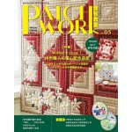 Patchwork拼布教室05:Winter`s Love!拼布職人的暖心配色遊戲