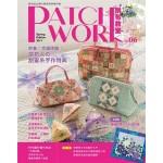 Patchwork拼布教室06:戀春!幸福降臨!拼布人的甜蜜系手作特典