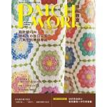 Patchwork拼布教室08:設計綻FUN!拼布人的秋日玩藝 六角形的無限樂趣