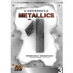 金屬色澤塗裝技法Vol.1
