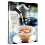 有茶的日子,才是樂活:品茗·養壺,最好看易懂的茶知識全典