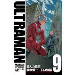 ULTRAMAN超人力霸王 09