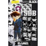 名偵探柯南BLACK+PLUS超百科全書
