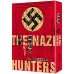 納粹獵人:追捕德國戰犯的黑暗騎士