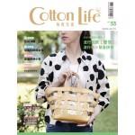 Cotton Life 玩布生活 No.33