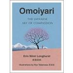 Omoiyari: The Japanese Art of Compassion