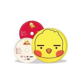 《MY Astro 人人有转机》 贺岁专辑 CD+DVD
