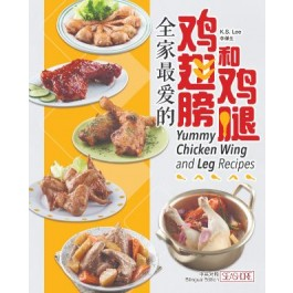 Yummy Chicken Wing and Leg Recipes