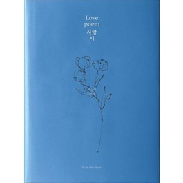 IU 5TH MINI ALBUM:LOVE POEM