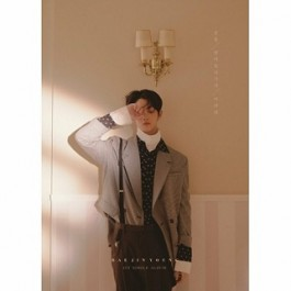 Bae Jinyoung (Wanna One) - It's Hard to Accept the End