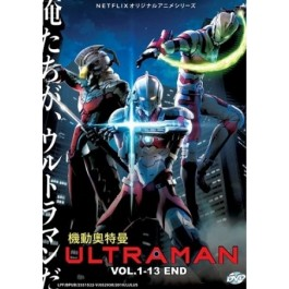 ULTRAMAN V1-13END (DVD)
