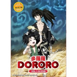 DORORO V1-24END (2DVD)