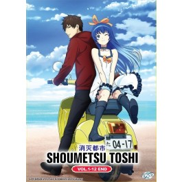 SHOUMETSU TOSHI V1-12END (DVD)