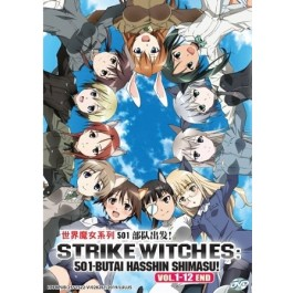 STRIKE WITCHES:501-BUTAI HASSHIN (DVD)