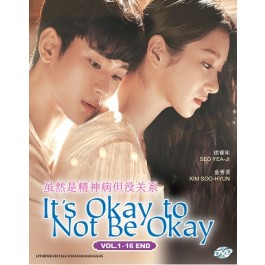 IT'S OKAY TO NOT BE OKAY 虽然是精神病但没关系VOL.1-16  (4DVD)
