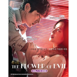 THE FLOWER OF EVIL 恶之花 (4DVD)
