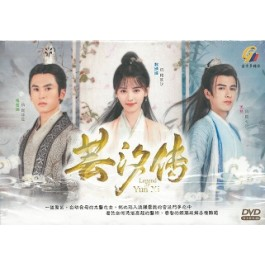 芸汐传 LEGEND OF YUN XI (10DVD)