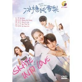 冰糖炖雪梨 SKATE INTO LOVE (10DVD)