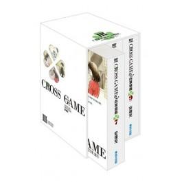 四葉遊戲 豪華典藏書盒版(三)