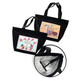 INSULATED ZIPPER LUNCH BAG- FOOD