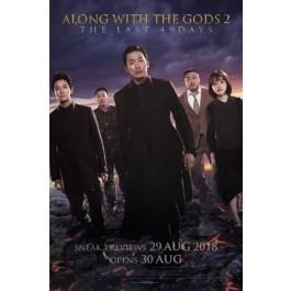 与神同行 2 ALONG WITH THE GODS 2 (DVD)