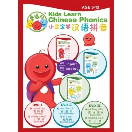 KIDS LEARNS CHINESE PHONICS BOX SET(RED)