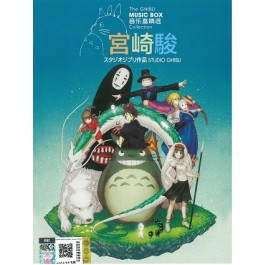 THE GHIBLI MUSIC BOX COLLECTION