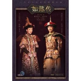 如懿传 Ruyi's Royal Love in the Palace (18 DVD)