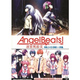 ANGEL BEATS ! 凉宫死后文 VOL.1 - 13END + OVA (DVD 9)