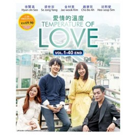 爱情的温度TEMPERATURE OF LOVE V1-40END (5DVD)