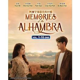 阿尔罕布拉宫的回忆 (4DVD)