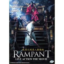 RAMPANT 尸落之城真人剧场版(DVD)