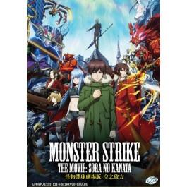 MONSTER STRIKE:SORA NO KANATA (DVD)