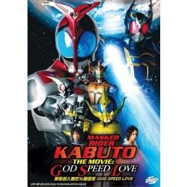 MASKED RIDER KABUTO:GOD SPEED LOVE (DVD)