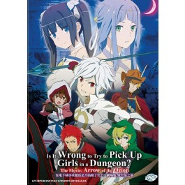 IS IT WRONG TO TRY TO PICK UP GIRLS IN A DUNGEON? THE MOVIE: ARROW OF THE ORION (DVD)