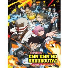 ENN ENN NO SHOUBOUTAI 炎炎消防队 SEASON 1+2 VOL.1-48 END(4DVD)