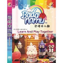 BADANAMU (CHINESE VERSION)(DVD)