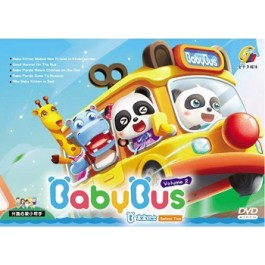 BABY BUS宝宝巴士安全意识 VOL.2 (DVD)