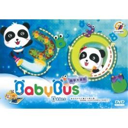 BABY BUS 宝宝巴士:数学大冒险 (DVD)