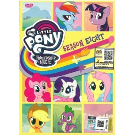 MY LITTLE PONY SEASON 8 (DVD)