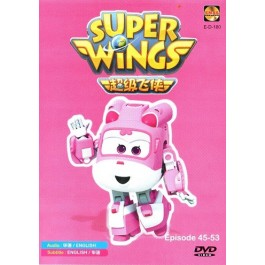 SUPER WINGS EP45-53 (DVD)
