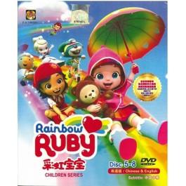 彩虹宝宝 RAINBOW RUBY EP5-8 (4DVD)