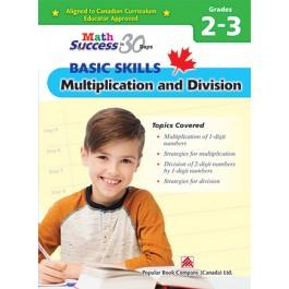 Grades 2 -3 Math Success Basic Skills: Multiplication And Division