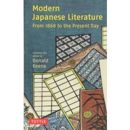 CT Keene Modern Japanese Literature