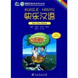 快乐汉语(马来语版)